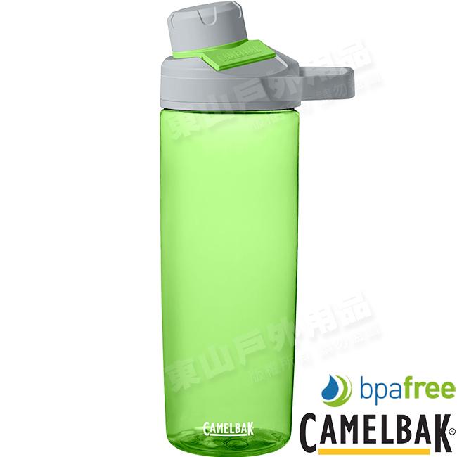 CamelBak 53515-桃紅750ml Chute戶外運動水瓶運動登山水壺環保水壺兒童水壺不含雙酚A