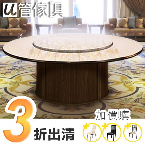 父親節5.5尺 白碎石豪華高級大型圓桌 餐桌 轉盤餐桌 (附3尺轉盤 桌腳為3尺)Φ165*75cm