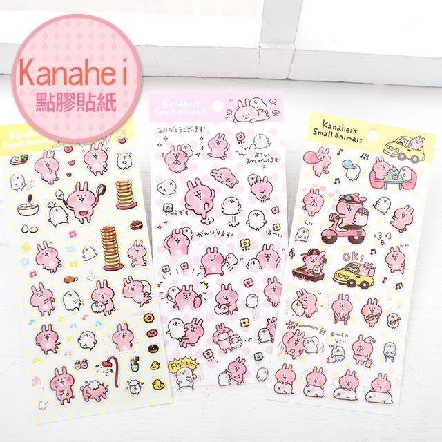 NORNS Kanahei點膠貼紙正版卡娜赫拉的小動物小雞P助兔兔手帳裝飾貼紙文具