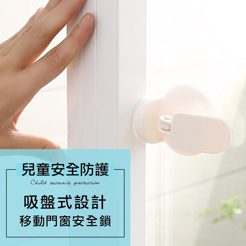 兒童安全防護移動門窗安全鎖SA-023吸盤式安全鎖窗戶安全鎖平行門窗阻擋器