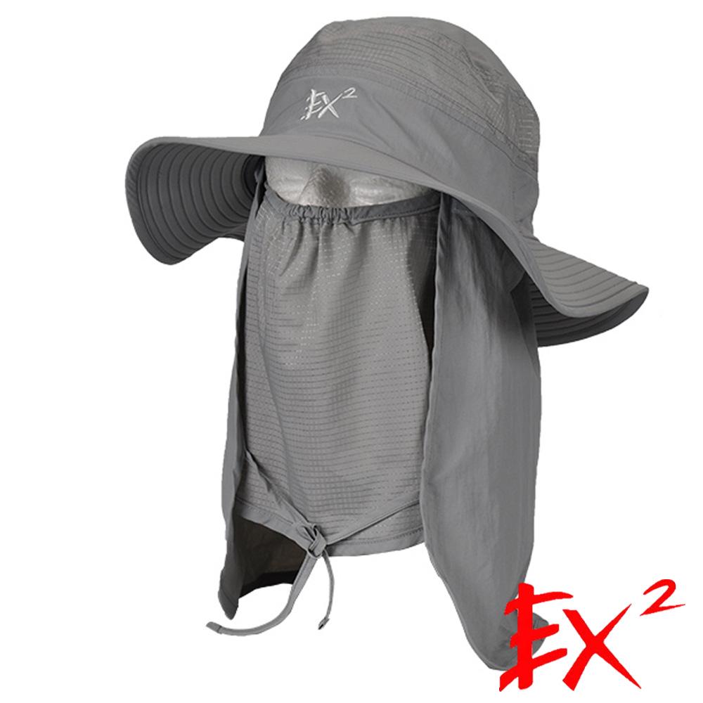EX2德國防曬可拆式遮頸圓盤帽灰登山.戶外.圓盤帽.遮陽帽.抗UV.快乾.排汗369018