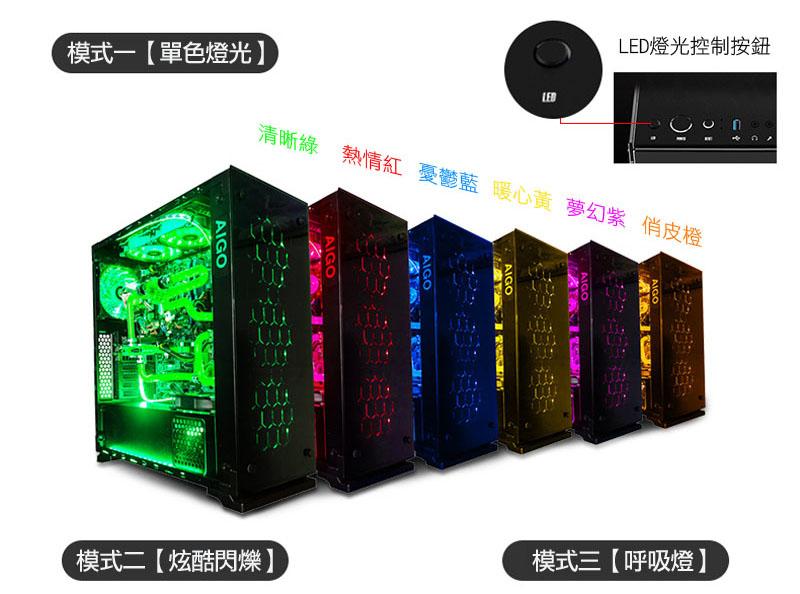 【台中平價鋪】全新微星Z270平台[遺忘隱者]第七代I7-7700K四核 GTX1080Ti獨顯電玩機