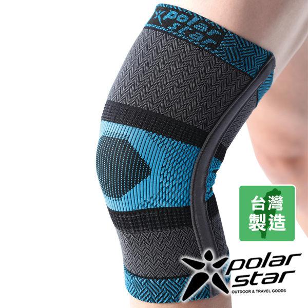 PolarStar 時尚運動軟鐵護膝 台灣製造│彈性舒適│穩定膝關節│運動 (1入/組) P16728