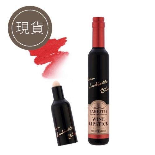 LABIOTTE紅酒瓶造型唇膏MELTING梨花跑跑妞
