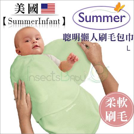✿蟲寶寶✿ 【 美國Summer Infant 】秋冬款stage2 - 聰明懶人刷毛包巾(綠色L)