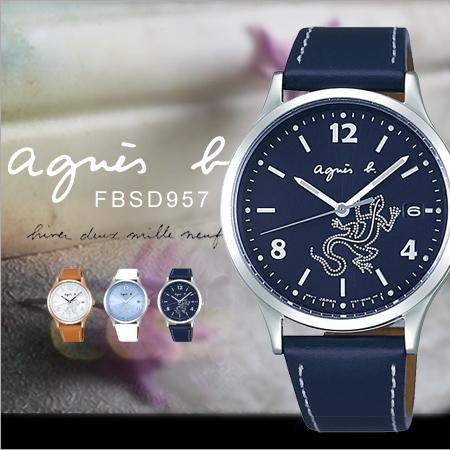 法國簡約雅痞agnes b.太陽能時尚腕錶36mm文青風日本機芯防水蜥蜴FBSD957現貨排單