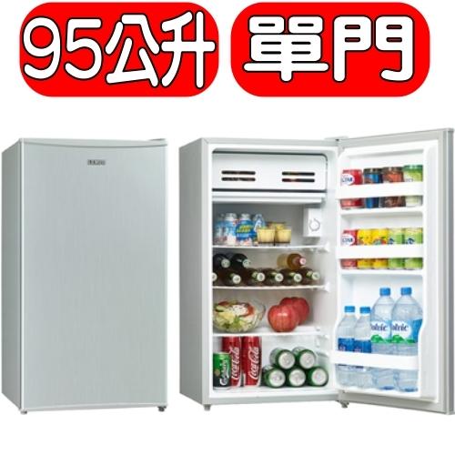 SAMPO聲寶【SR-N10】《95公升》單門小冰箱(容量大過東元小鮮綠R1061LA/R1061SC)