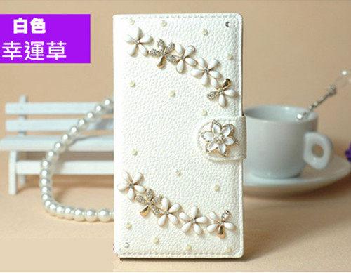 俏魔女美人館HTC ONE E8白色幸運草皮套水鑽保護殼翻蓋套貼鑽手機套保護殼保護套