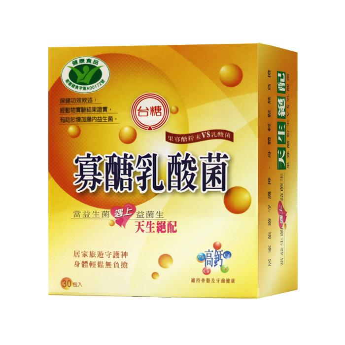 台糖 寡醣 乳酸菌 30包/盒
