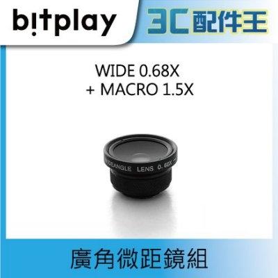 bitplay SNAP! LENS 專用鏡頭 廣角微距鏡組 須搭配bitplay SNAP! 6/Pro 相機殼使用