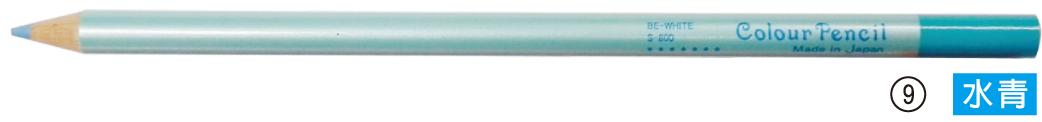 《☆享亮商城☆》S-800 水青色 #9珍珠桿色鉛筆 BE-WHITE