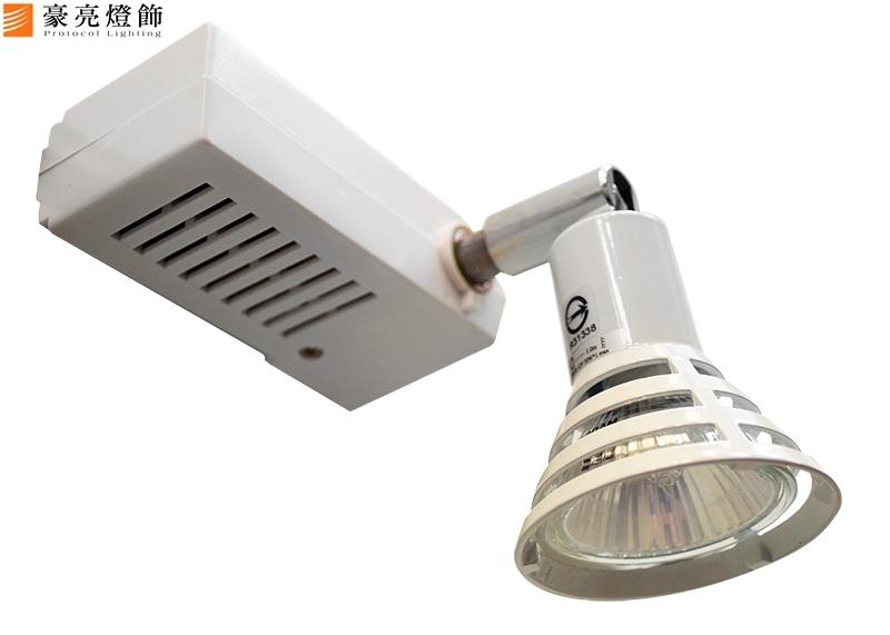 豪亮燈飾MR16小喇叭軌道燈白~美術藝術燈水晶吸頂燈壁燈客廳房間燈
