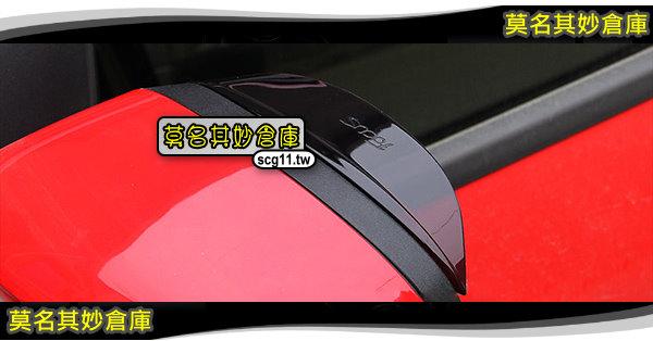 莫名其妙倉庫CG046照後鏡專用晴雨窗New Focus MK3.5配件精品空力套件2015