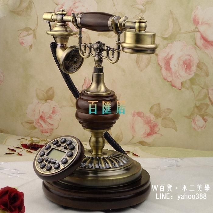 歐式實木電話機 仿古電話機 復古電話機 創意古典電話機座機(157)