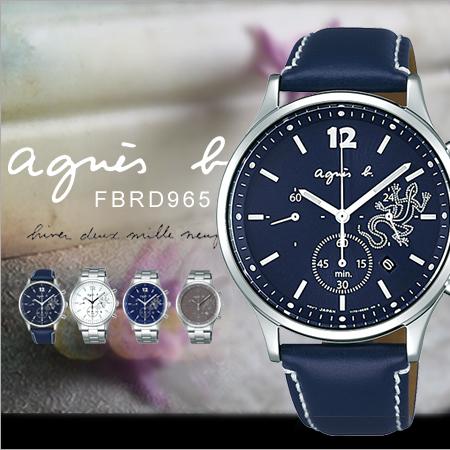 法國簡約雅痞agnes b.太陽能時尚腕錶40mm文青風日本機芯防水蜥蜴FBRD965現貨排單