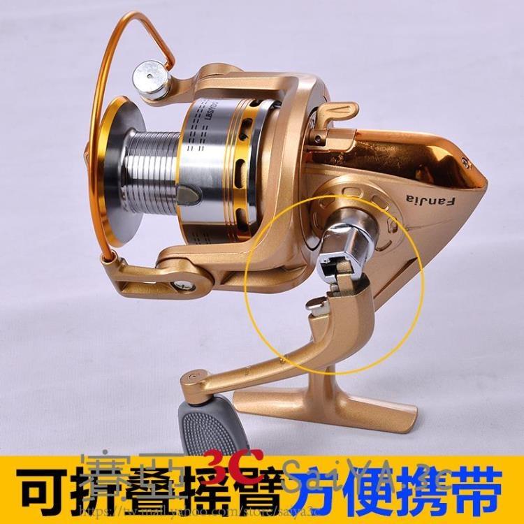 捲線器漁具漁輪全金屬線杯海竿輪