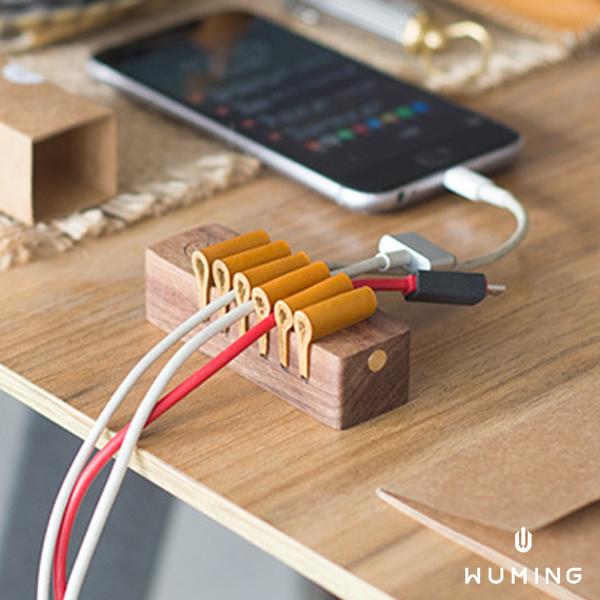 質感木頭線材固定器收納整理集線器固線器桌面桌邊充電線傳輸線辦公無名K12119