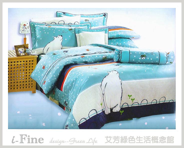 【免運】精梳棉 單人 薄床包(含枕套) 台灣精製 ~快樂熊/藍~ i-Fine艾芳生活