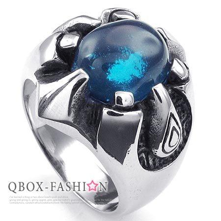 QBOX FASHION飾品W10023589精緻個性符文鑲嵌藍鋯石鑄造316L鈦鋼戒指戒環推薦