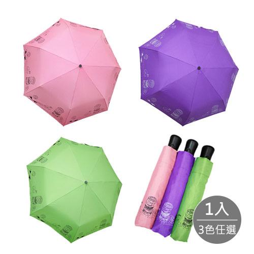【Kasan】輕量防風自動開收晴雨傘1入