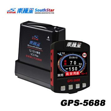 南極星GPS-5688星鑽液晶彩屏分體式衛星測速器汽車版