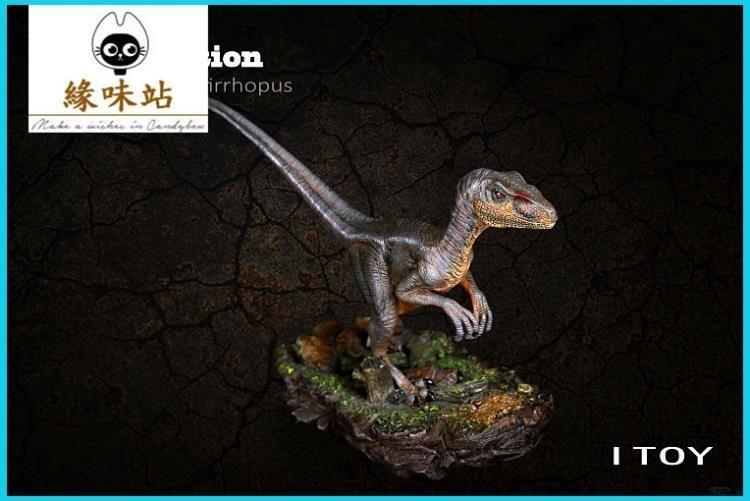 美國ITOY侏羅紀世界恐龍雕像平衡迅猛緣味站YWZ-134173