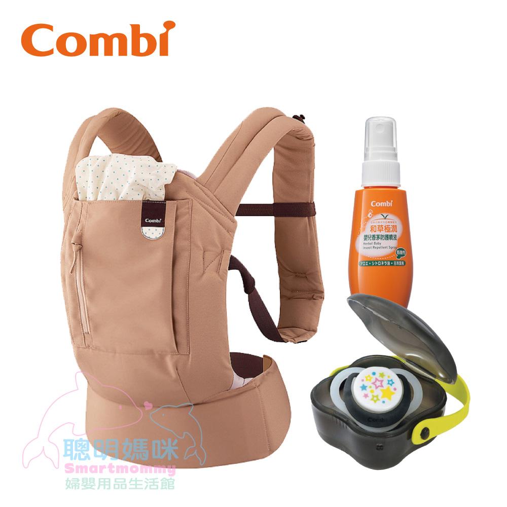 康貝Combi JOIN減壓型背巾奶茶色睡眠輕薄型安撫奶嘴含盒甜白和草極潤嬰兒香茅噴液