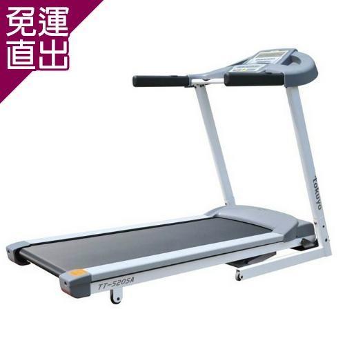 tokuyo電動跑步機TT-520SA.免運直出