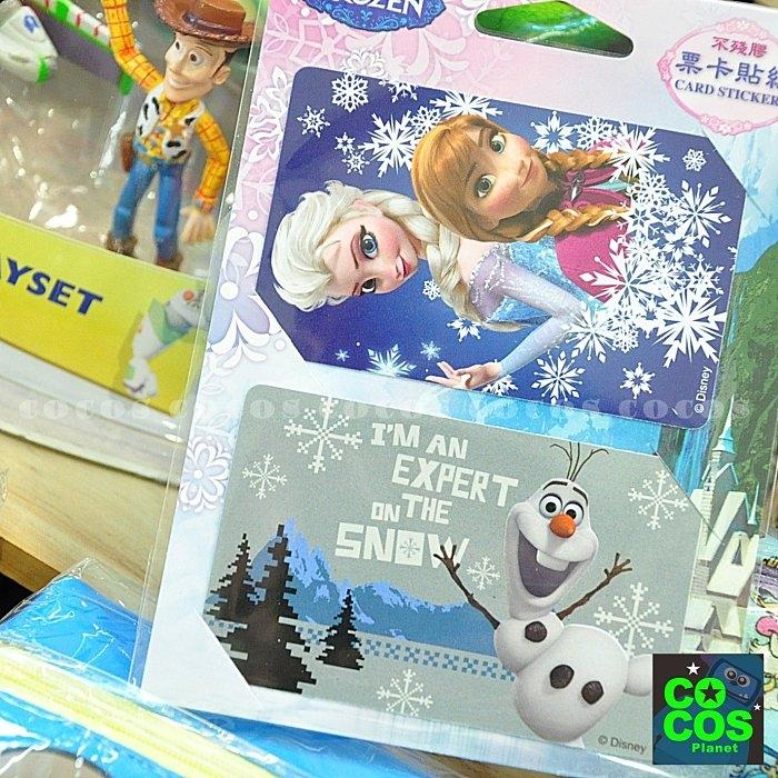 COCOS DV025D迪士尼悠遊卡貼票卡貼紙冰雪奇緣安娜艾莎雪寶悠遊卡貼票卡貼紙