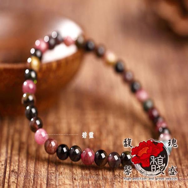 碧璽鮮豔心境碧璽手鍊天然水晶手鏈手環粉紅黃綠五行冰裂圓珠含開光NS0444