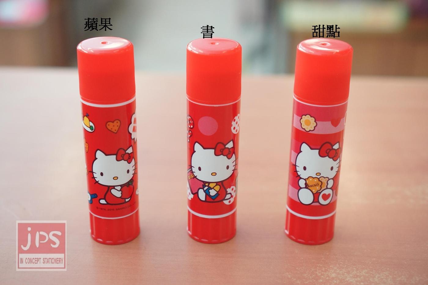 Hello Kitty 大口紅膠 (甜點&蘋果&書)
