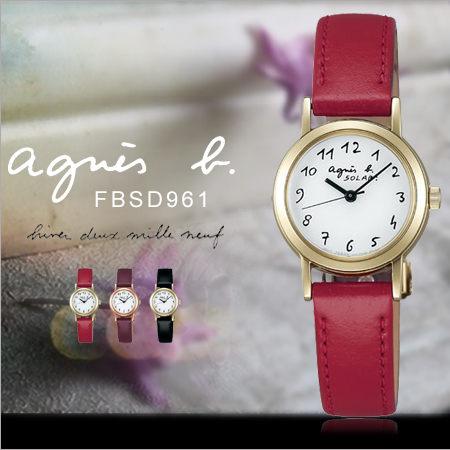 法國簡約雅痞agnes b.時尚女錶24mm設計師款RD防水太陽能FBSD961現貨排單熱賣中
