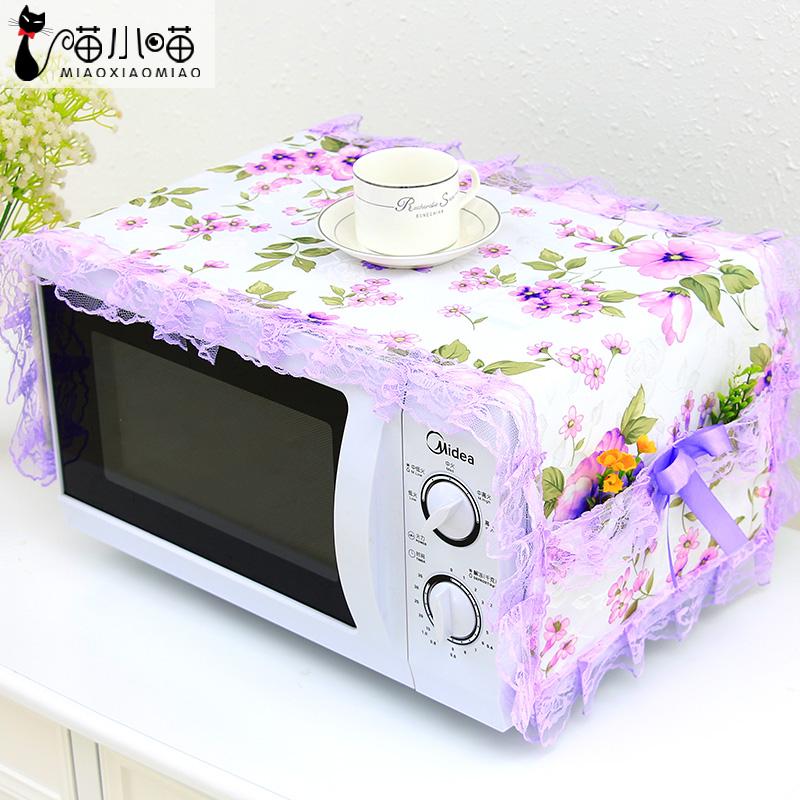 韓式廚房通用微波爐罩套烤箱防油防塵罩※元氣少女※