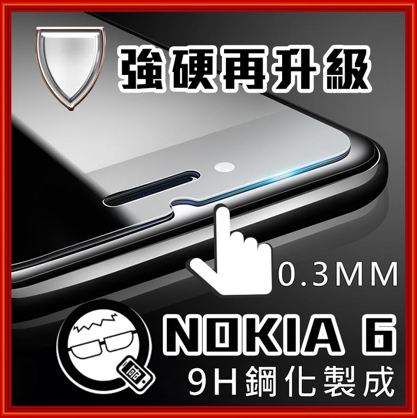 [Q哥] Nokia 9H硬度螢幕鋼化玻璃保護貼【影片實測 現貨】A01 Nokia 3/5/6 八核LTE雙卡雙待智慧機