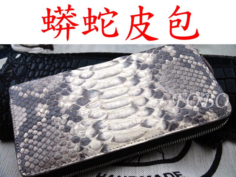 名牌包手拿包手機包真皮包包大蟒蛇皮包晚宴包手工包包精品包包