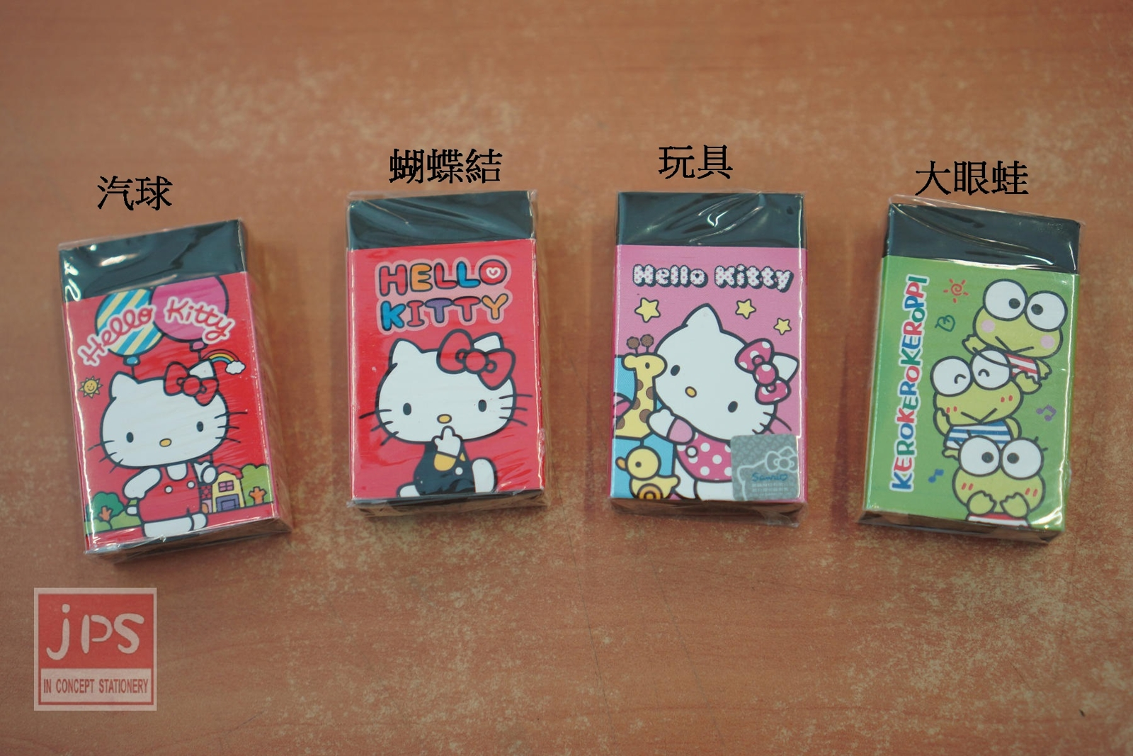 Hello Kitty 大眼蛙 環保黑色方塊 橡皮擦 (汽球&蝴蝶結&玩具&大眼蛙)