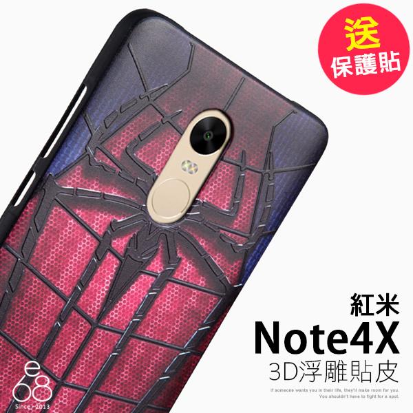 E68精品館3D浮雕貼皮軟殼MIUI紅米Note4X 5.5吋紅米NOTE4X手機殼防滑背蓋