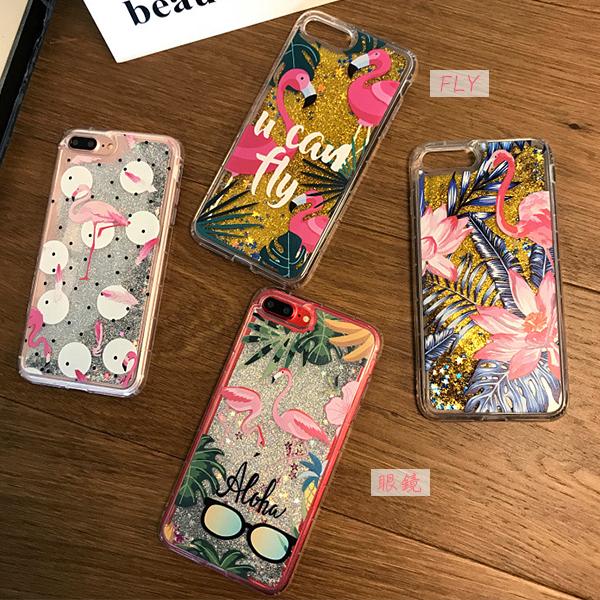 (現貨)i7plus 亮粉流沙 繽紛 夏日風情 手機殼 手機套 軟殼 【娜娜香水美妝】