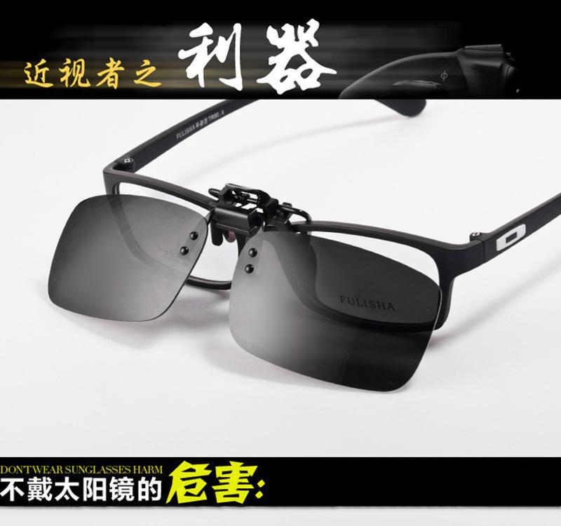 夏季特賣爆款偏光太陽眼鏡夾片男女司機開車可上翻墨鏡夾片紫外線防強光掛鏡