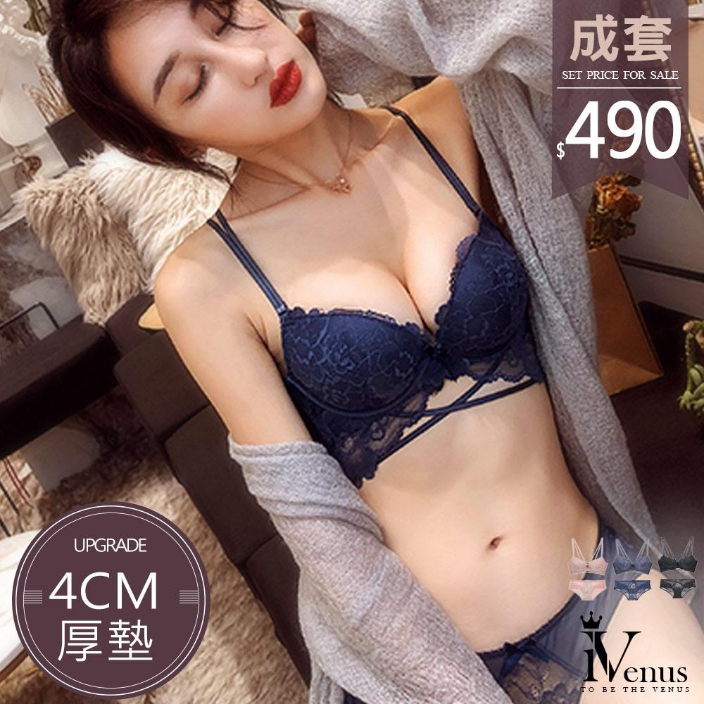 成套內衣-星辰秘密-iVenus 歐美法式交叉性感蕾絲爆乳集中禮物無鋼圈成套 玩美維納斯30~38A.B.C罩杯