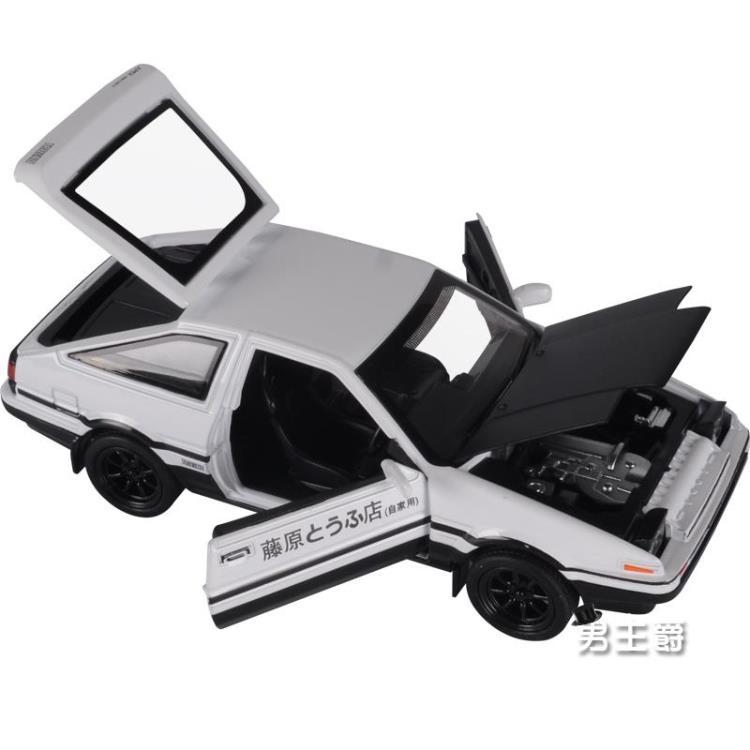 聲光感官玩具蘭博基尼汽車模型ae86小汽車玩具聲光回力仿真合金車模型玩具車男主爵
