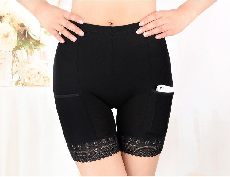 雙側暗袋防走光超彈蕾絲平口安全褲 (黑 白) 二色 [11770013]