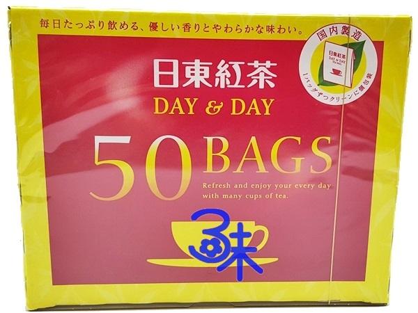 日本日東紅茶1盒90公克50入特價166元4902831123254三井農林日東50入紅茶包