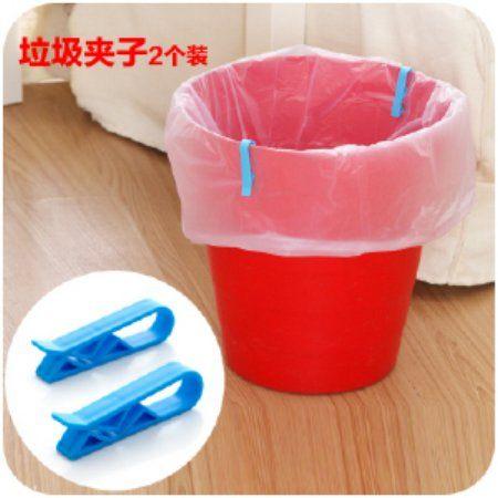 垃圾桶夾子 垃圾袋固定夾子(1組2入)-艾發現