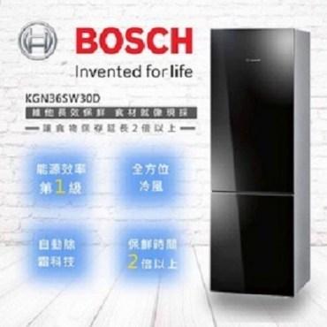 BOSCH德國博世285L獨立式冰箱KGN36SB30D黑
