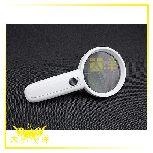 ◤大洋國際電子◢ 手持型3倍放大鏡 LED燈 玉石 珠寶鏡 0415