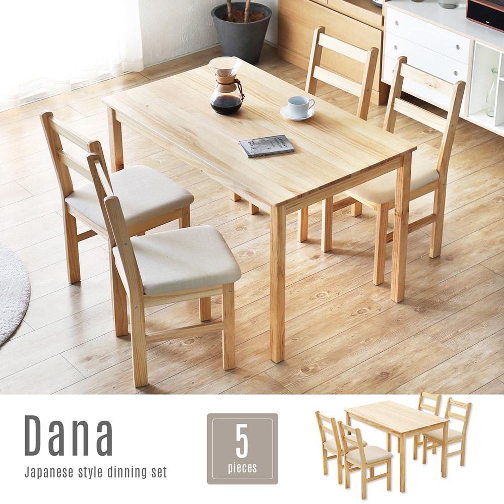黛納日式木作餐桌椅組(一桌四椅)/DIY自行組裝(MD/FA01+FA03*2)【obis】