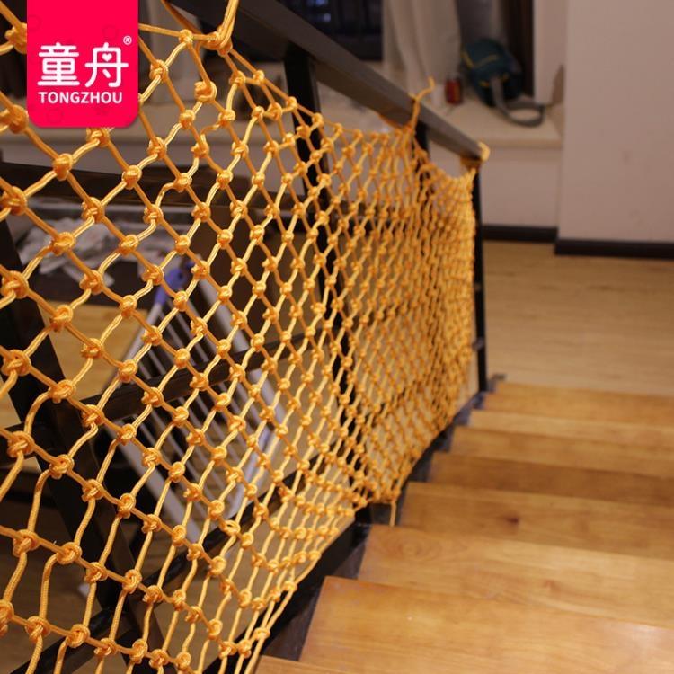 樓梯安全網防護網3米防護網igo