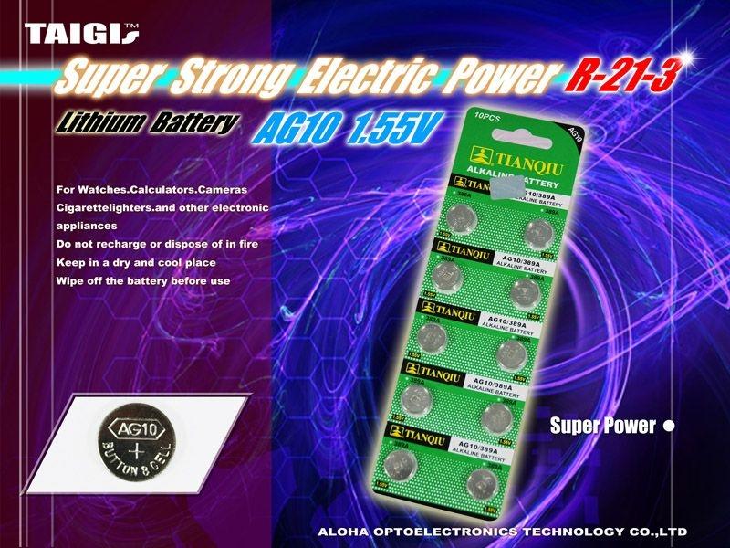 鈕扣電池 水銀電池 LR1130~AG10電池(吊卡裝)10顆入 (R-21-3)