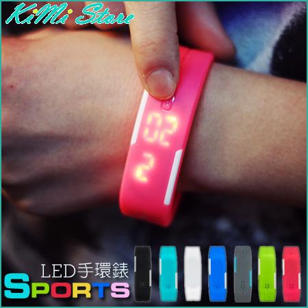 繽紛多彩青春 果凍色LED運動手環錶 我型我色 便捷磁吸錶扣 觸控手鐲手錶 能量磁石【KIMI store】